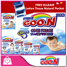 GOON Diapers from JAPAN!! Available in different sizes [*FREE Elleair Lotion Tissue Natural Pocket]