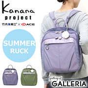 3f044869cb Kananaryukku kana na project kanana project Kanana travel Luc kanana Summer rucksack  backpack ladies L size
