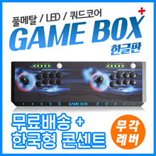 Moonlight combined game box home game room retro game machine / 3A genuine / Korean version / invisible guide / Korean type outlet / memory game room of memory