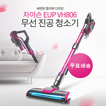 EUP EW Wireless Vacuum Cleaner VH806 Household High Power Handheld Pusher Charger Cordless Power
