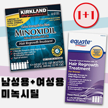 Men#39s + Minoxidil for Women 1 + 1 Prevention / Hair Loss Prevention / Free Shipping / Minoxidil / Equate