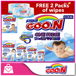 USE COUPONS!!★GOON★ Diapers from JAPAN!! [FREE 2packs of GOON Wipes from JAPAN]