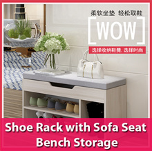 Shoe Rack with Sofa Seat Bench Storage /Wooden Bench /Shoe Cabinet /Organizer