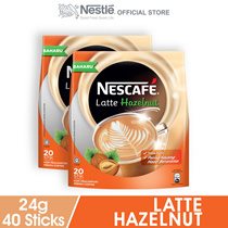 NESCAFE Latte Hazelnut 20 Sticks 24g x2 packs