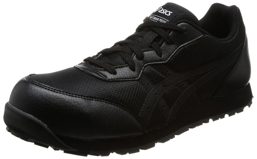 Safety shoes · Work shoes FCP 201
