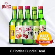 (LOWEST PRICE) BUNDLE OF 8  - $7.18/bottle  JINRO  / BO HAE FLAVORED SOJU 360ML