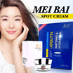 *FREE 2 MASK* [MEI BAI 每白] SPOT CREAM RUIFU NOURISHING CREAM ✮Guarantee results within 1 week✮Fight Pigmentation/Freckles/Spots✮Brightening✮Restoring Elasticity✮Whitening✮
