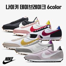 Nike Daybreak 6color