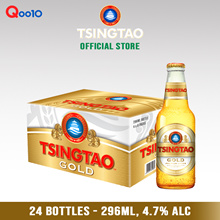 Tsingtao Premium Pint [4.7%] 296ml x 24 Bottles Exclusive Promotion