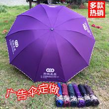 Wholesale umbrella umbrella will be developed to do 30 percent umbrella folding umbrella gift