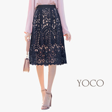YOCO - Textured Lacy Frill Skirt-180217