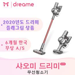 官方独家首发追觅V11无线吸尘器,韩文版,韩文说明书