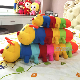 Largest Caterpillar doll, plush toy pillow foam particles of nano-particles in soft body pillow bols