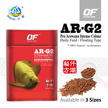 OF AR-G2 Pro Arowana Intense Colour