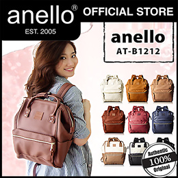 ANELLO KUCHIGANE BACKPACK SMALL | RETRO - AT-B1212