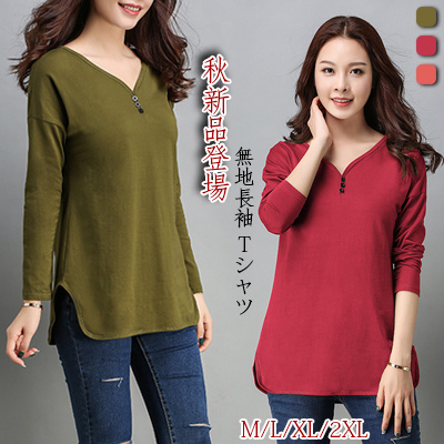 078f7b0df1 [Free Shipping] ★ Korean Fashion Ladies Tops Cut and sewn T-shirt Adult  cute round neck Long length solid slit One-piece style stretch Simple  casual ...