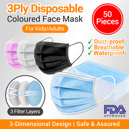 *Qoo10 Cheapest MASK* surgical mask ▶3-Ply Blue/White/Black/Pink Face Mask 50pcs / Adult Kids/