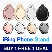 iRing ★ Premium Highest Quality Mobile Phone Stand Holder Original Colors Kickstand Bunker Ring