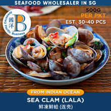[BEST Seller]FROZEN PREMIUM GRADE SEA CLAM MEAT (LALA) FROM THE BEST SEAFOOD WHOLESALER