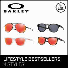 Oakley Sunglasses Lifestyle Bestsellers - 4 Models to Choose