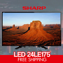 Sharp Led 24LE175 Free Shipping Only Jakarta