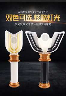 Tiga Ultraman God Light Wand Transformer Summoner Toy Dark Tiga Ultraman Toy Set Transformer