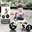 新款lecoco乐卡多功能儿童三轮车3-6岁宝宝可折叠