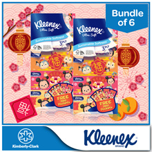 [BUNDLE of 6] KLEENEX Facial Tissues with NEW CNY Disney Tsum Tsum . FREE Red Packets!