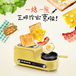 【Bear】 【Bear】 Toaster DSL-A02Z1 ★ Free Shipping ★ 6 stage burn control / thawing / reheating / household toaster / 100% genuine guarantee