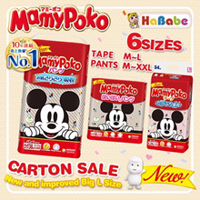$39.90 for 3 Packs↗【Japan Domestic NEW Disney MamyPoko】Diaper Tape/Pants M~XXL