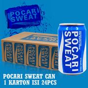 POCARI SWEAT CAN 330ML (ISI 24PCS) HARGA PER KARTON FREE SHIPPING