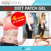 [Easy Beauty]Diet Gel patch/Diet/Slimming/Weight Loss/Real Review