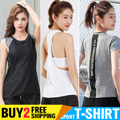 fe7329b08dafb Buy 2 Free Shipping Sports T-shirt for Women Ladies Fashion Yoga Vest  Fitness Tshirts