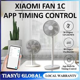 Xiaomi Fan MIJIA Smart Standing Fan 1C Electric Table Fan Connect with Mi Home App Control