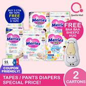 [KAO]【2 Ctn】Merries Diapers Tape/ Pants NB~XXL [Made in Japan] *FREE GIFT*