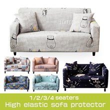 Universal Spandex High Elastic  4 Sizes Solid Color  Home Living Sofa Cover 1 2 3 4 Seaters