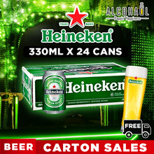 [ALCOHAUL ] [ Heineken ] Beer Ctn Sales 330ml X 24 Cans EXP August 2019
