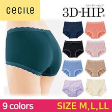 (Japan Premium) Mega Hit Item/3D hip Panty / 3D Pattern/ Fit perfectly /slightly-deep type