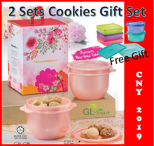 Tupperware 2 Sets 2019 CNY Cookies Gift Set with FREE Gift