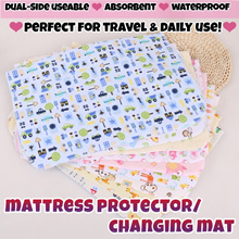 [Minsysan] Reversible Dual-Sided Absorbent Baby Diaper Changing Mat/Waterproof Mattress Protector