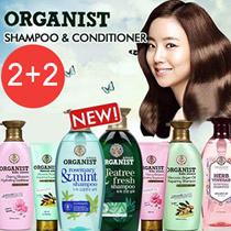 15 OPTIONS [2+2] ♥Organist♥RYO♥SHAMPOO/CONDITIONER/TREATMENT/KOREA