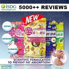 BUY 3 FREE QXPRESS! ♥  AUTHORISED SELLER ♥ ISDG JAPAN NO.1 ENZYME SLIMMING/DETOX/FATBURN