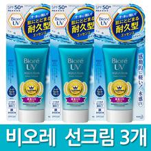 Biore sunscreen Aqua Rich water essence 3 pieces SPF50 + 50g