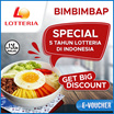 ☆Lotteria Bibimbap☆ Special Promotion☆5 tahun di indonesia☆Big discount☆Only Qoo10 Promotion ☆ Mobile voucher only☆
