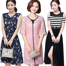【23/4】Korean  dress/Long sleeve Sleeveless Short sleeve dresses/Occupation/Casual/chiffon/lace/suit