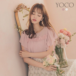 YOCO - Carved Pleated Ruffled Sleeve Translucent Top-190201