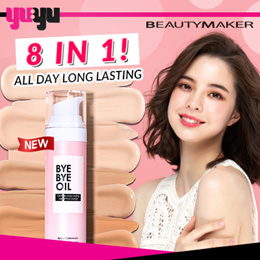 [BEAUTYMAKER] Liquid Foundation Oil Free Long Lasting ✮ 8 in 1 Benefits ✮ Long Lasting Effect