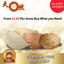 ♥ Royal Indonesia Golden Bird Nest from $2.60 per gram! MONEY BACK IF NOT AUTHENTIC. NO CHEMICALS