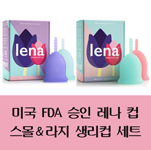 LENA Feminine Hygiene Cups- Made in USA - Small and Large - Menstrual Flow