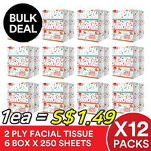 [HomePlus] Simplus Tissue Paper 2ply / *BUNDLE OF 12* /Facial Tissue / 6 BOX X 250sheets X 12 bundle